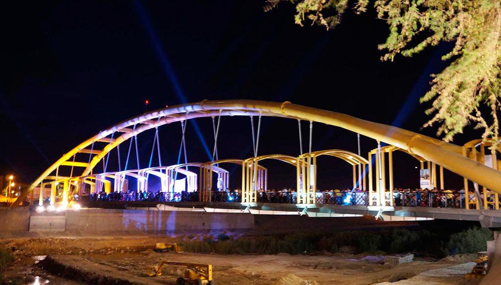 Puente peatonal «San Miguel de Piura»